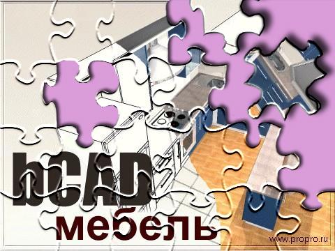 logo component