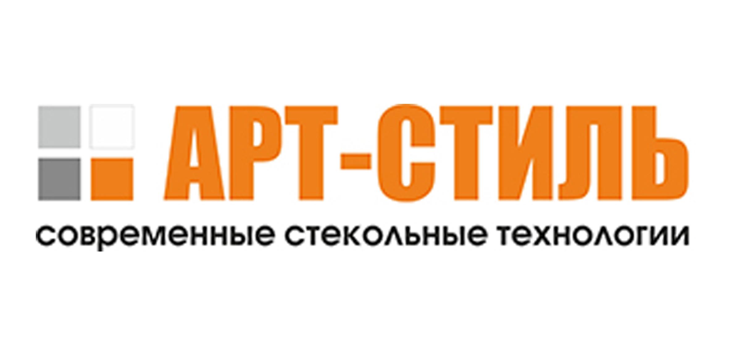 logo Art Style