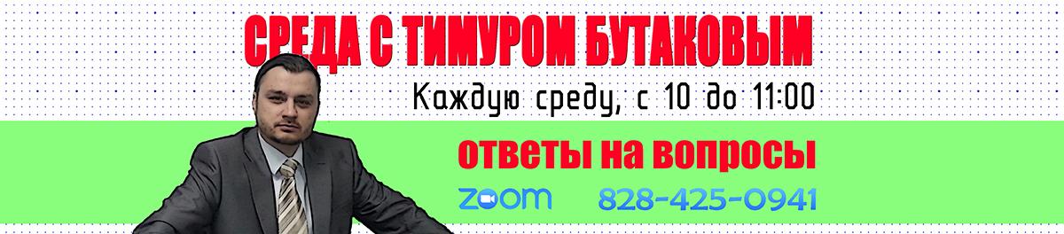 sreda_tim_small